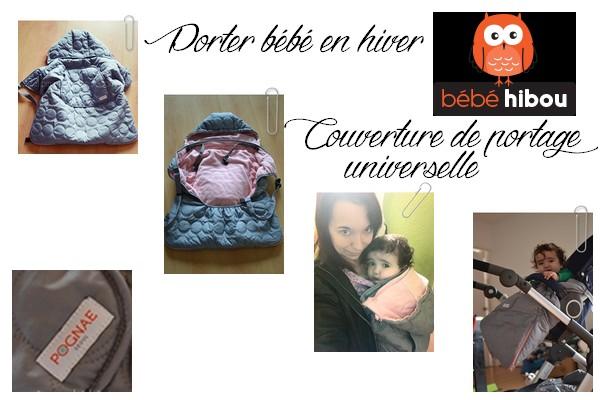 La couverture de portage universelle pognae pour porte bébé et poussette { I love portage physio #9 }